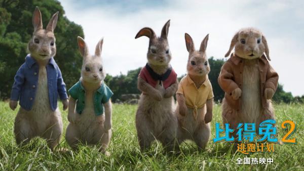 《比得兔2:逃跑计划》热映 比得化身联合国粮食小卫士呼吁环保_久之资讯_久之网