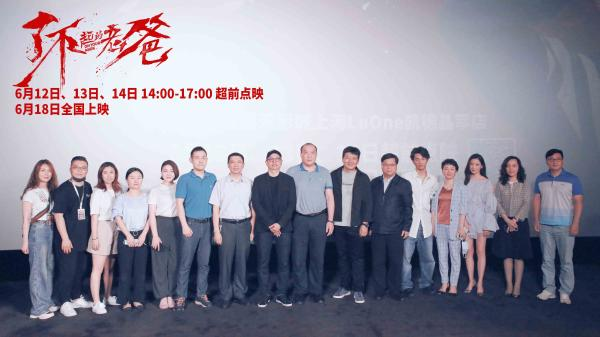 《了不起的老爸》出席上影节开幕式 王砚辉张宥浩龚蓓苾亮相红毯