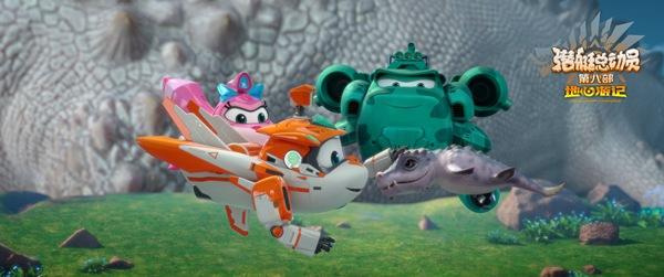 """《潜艇总动员8》正式公映 奇幻探险动画用""""心""""更用""""新"""""""
