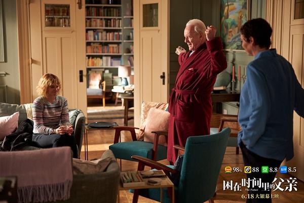 """霍普金斯""""秒变脸""""演技封神 《困在时间里的父亲》诠释爱与羁绊"""