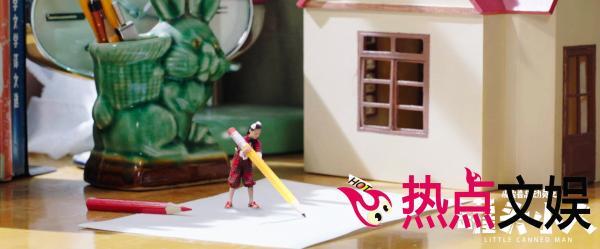 儿童演员于书瑶出演电影《罐头小人》