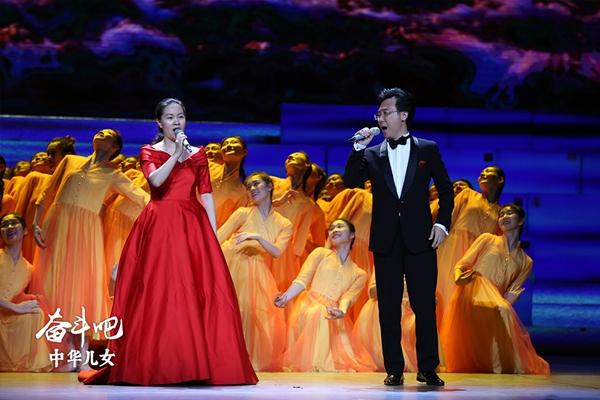 首部4K大型音乐舞蹈史诗电影定档6.7 舞台艺术片《奋斗吧 中华儿女》登录院线大银幕