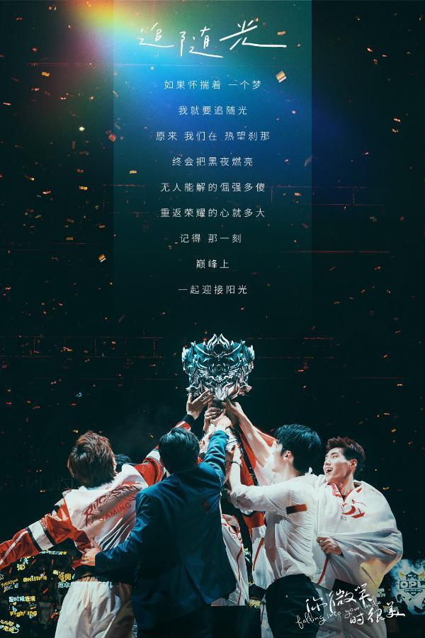 《你微笑时很美》许凯程潇演绎高甜初遇  陈卓璇倾情热唱片尾曲助力首播