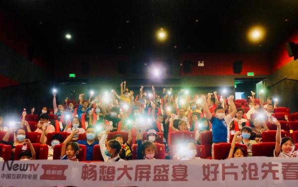 合家欢动画电影《饮料超人》儿童节点映口碑爆棚  全家一起端午必看_久之资讯_久之网