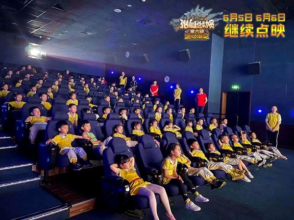 《潜艇总动员:地心游记》六一点映 四小时票房破千万