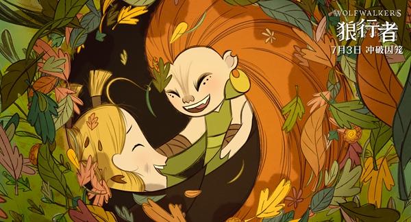 奥斯卡提名动画《狼行者》超前放映,制片人爆料幕后创作故事