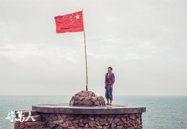 """《守岛人》曝""""祖国与我""""版海报 公映首周获超高口碑圈粉万千观众"""