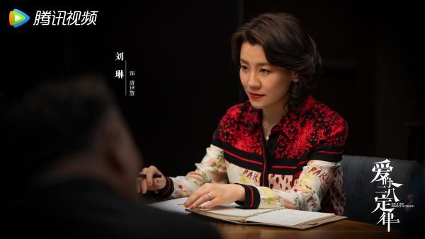 """《爱的二八定律》杀青 杨幂许凯""""婚内恋""""开启浪漫预定"""