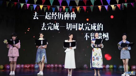 """《阳光姐妹淘》发布""""给女孩""""朗诵 6月3日到6月6日超前点映"""
