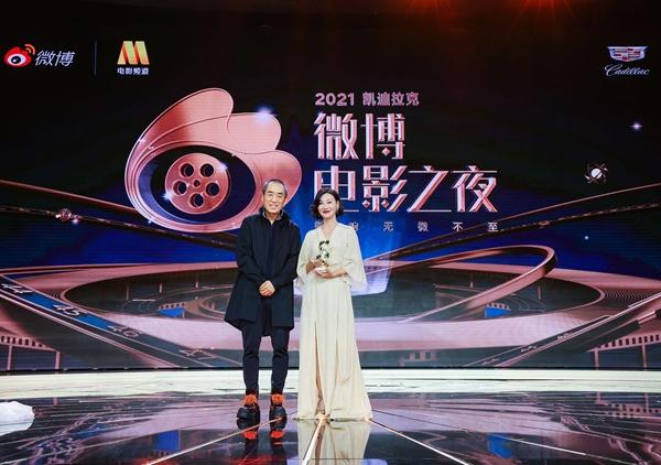 """惠英红出席微博电影之夜 与周冬雨共获""""年度榜样演员""""荣誉"""