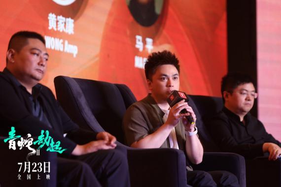 《白蛇2:青蛇劫起》导演出席上影节论坛 制作揭秘