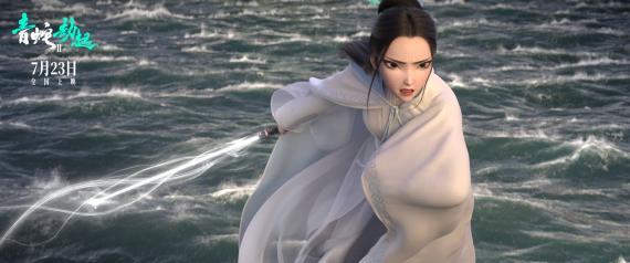 《白蛇2:青蛇劫起》原班配音回归小青救姐执念引冒险