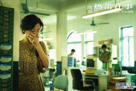 """《热带往事》发""""她视角""""特辑 彭于晏张艾嘉名场面获赞"""