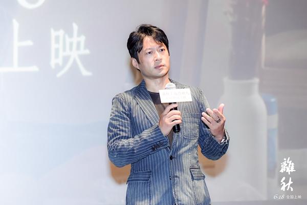 上海话电影《离秋》6.18全国上映 国际化主创团队 获First电影节最佳演员奖