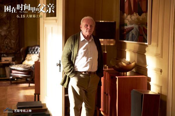 奥斯卡佳作《困在时间里的父亲》获媒体盛赞 国内实力演员齐推荐