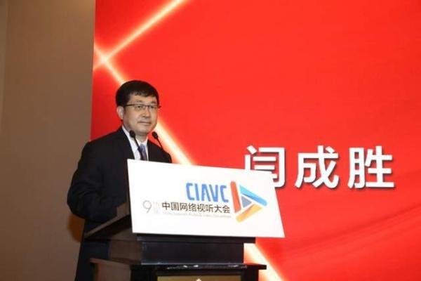 """""""网络视听大会""""首次举办国际传播论坛 媒体融合发展讲好中国故事成为行业共识"""