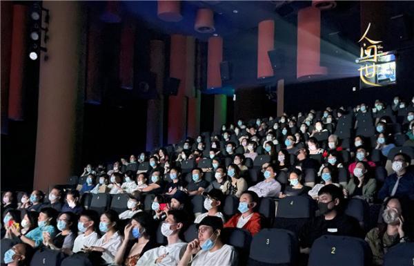 电影版《人间世》上影节首映 治愈故事感动观众