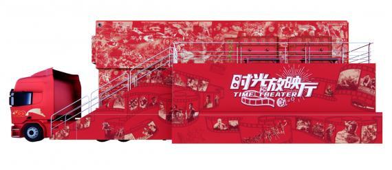 """百部经典影片献礼建党百年""""时光放映厅""""首站落地福建龙岩"""