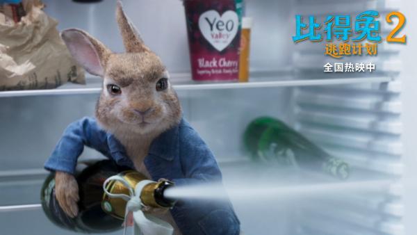 《比得兔2:逃跑计划》高分领跑引全民吸兔 家庭周末观影首选