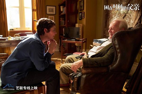 黄渤倾情推荐奥斯卡佳片 《困在时间里的父亲》助力公益明日上映