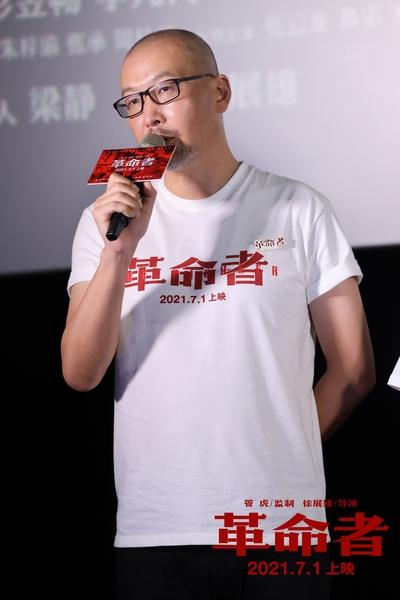 电影《革命者》北京首映老中青三代观众热泪推荐