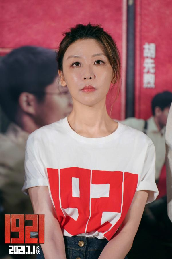 电影《1921》北京举行首映,无障碍版同步放映