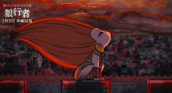 年度动画神片《狼行者》终极海报预告双发