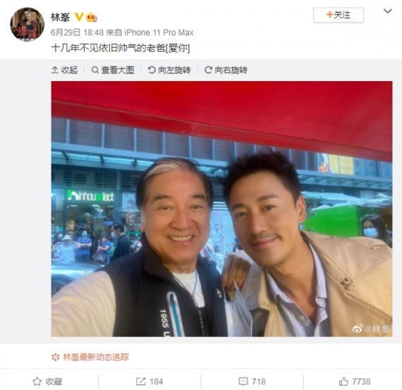 """林峯晒与秦沛合影 直呼对方""""老爸"""""""