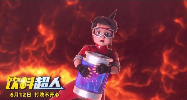 为家人而战!家庭趣味动画电影《饮料超人》终极预告英雄出击