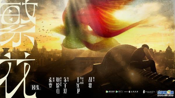 """胡歌""""上海阿宝""""多个造型首次曝光! 剧集《繁花》海报预告重磅发布"""