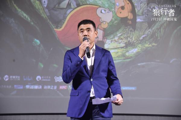 奥斯卡提名动画《狼行者》上海首映 制片人爆料幕后创作故