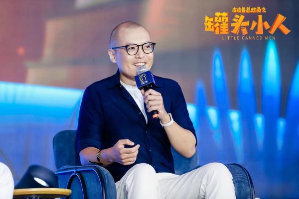 《皮皮鲁总动员之罐头小人》亮相上影节  郑亚旗现场讲述制作初心