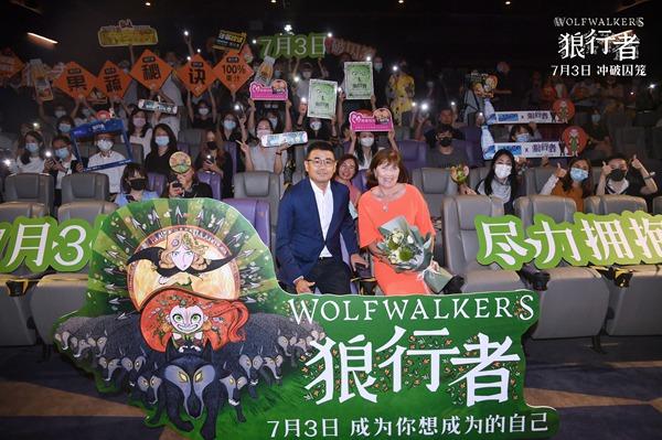 全龄段口碑佳片《狼行者》上海首映 获观众强烈推荐五年制作不负期待