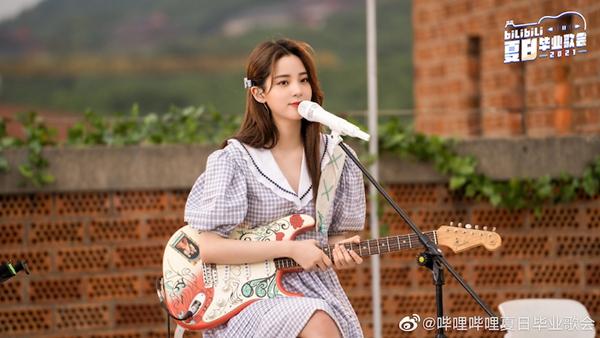 《bilibili夏日毕业歌会2021》收官 王源朴树许嵩用歌声寄语毕业生