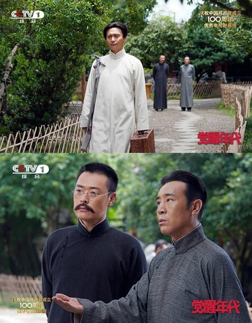 导演回应《觉醒年代》成高考题材库:传达中国精神