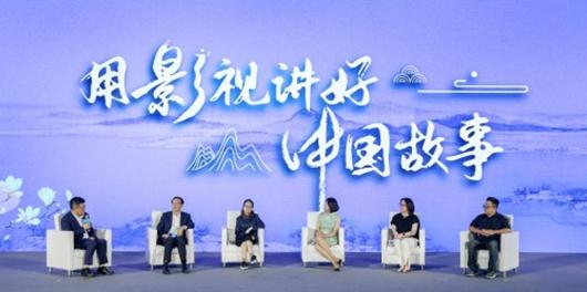 2021腾云峰会:构建新文创新图景