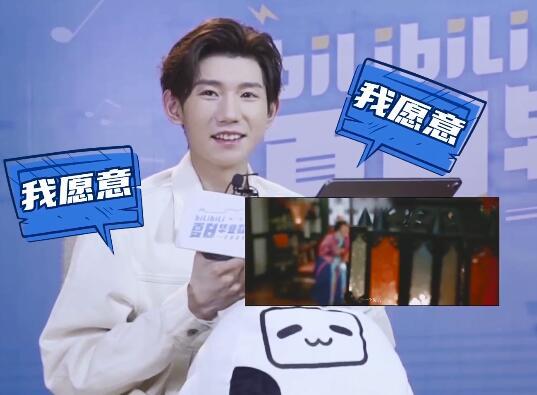 """王源看和贾玲的拉郎视频 激动直呼""""我愿意"""""""