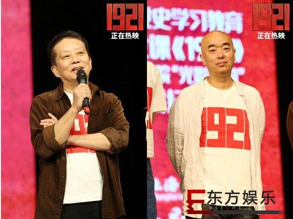 """电影《1921》走进""""红色学府""""上海大学 被赞""""电影党课"""""""