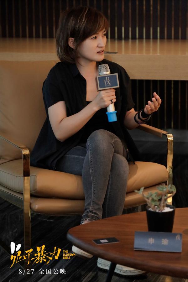 《兔子暴力》聚焦女性成长困境 李玉申瑜盛赞万茜李庚希演技惊艳