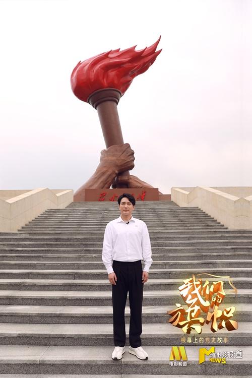 《我们的旗帜》王仁君讲述百年党史 致敬初心不改