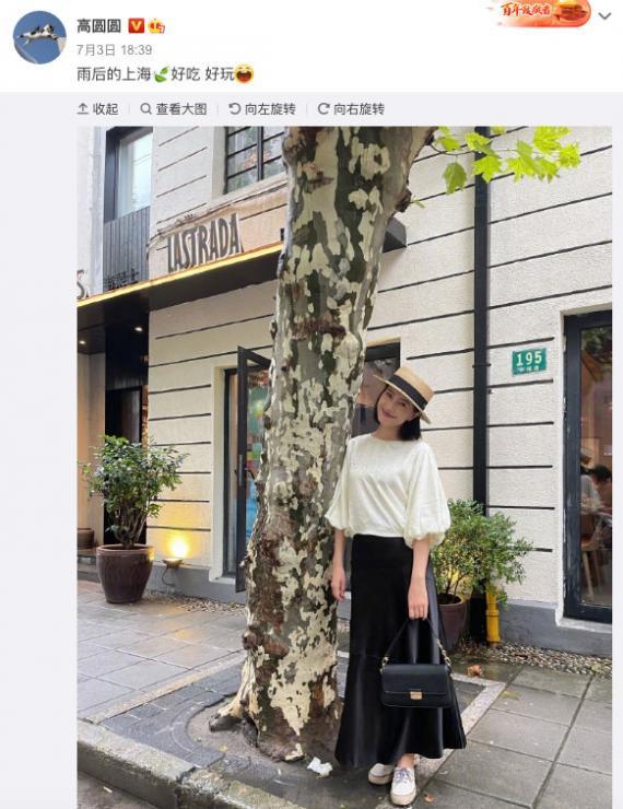 高圆圆雨后漫步上海街头 白色上衣搭配黑色长裙状态佳