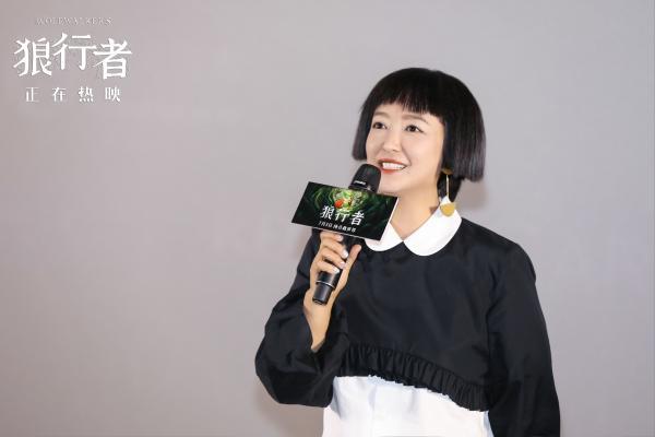 《狼行者》北京首映 唤醒天真拥抱自由之森