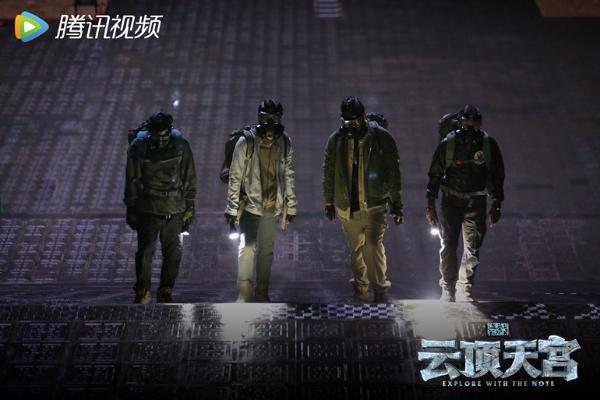 《云顶天宫》会员收官 白澍张博宇赵东泽并肩作战揭秘终极