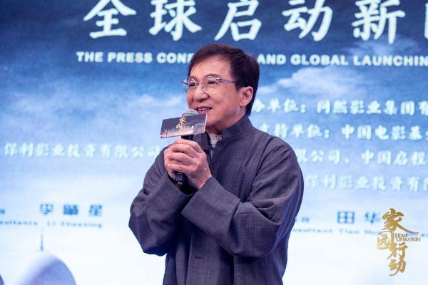 成龙监制刘烨主演撤侨影片《家园行动》正式启动
