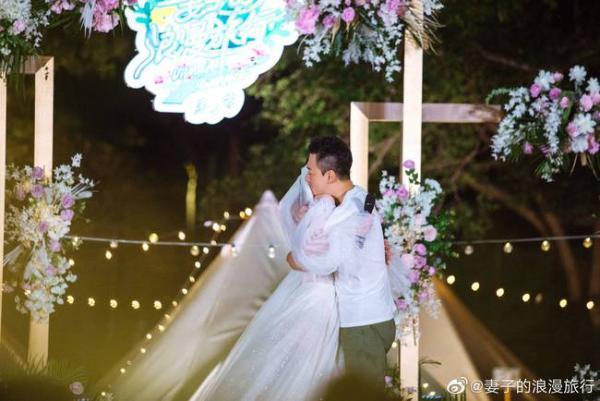 林峯张馨月《妻子的浪漫旅行5》甜蜜收官 偶像剧式爱情羡煞旁人