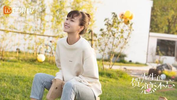 《贺先生的恋恋不忘》定档7月10日 胡意旋上演浪漫心动