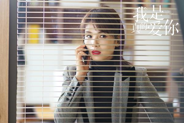 《我是真的爱你》 萧嫣齐彬开启同居生活 陈娇蕊与蒙芯暗暗较劲