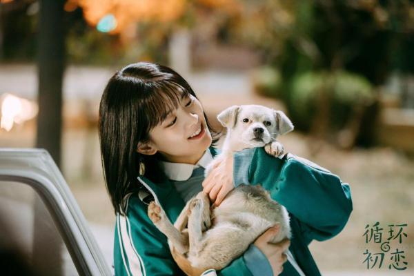 陈昊宇《循环初恋》开播 跨时空恋爱初体验