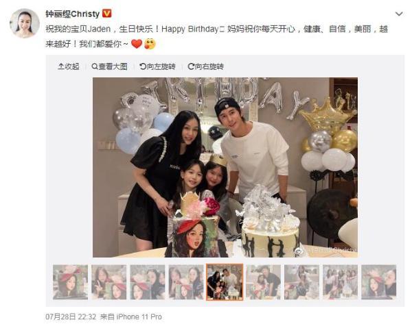 钟丽缇为13岁女儿Jaden庆生 全家合影颜值爆表