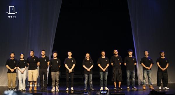 """饶晓志携晓年青剧团亮相 追问计划打造戏剧人的""""乌托邦"""""""